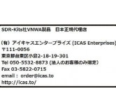 ICAS Enterprises